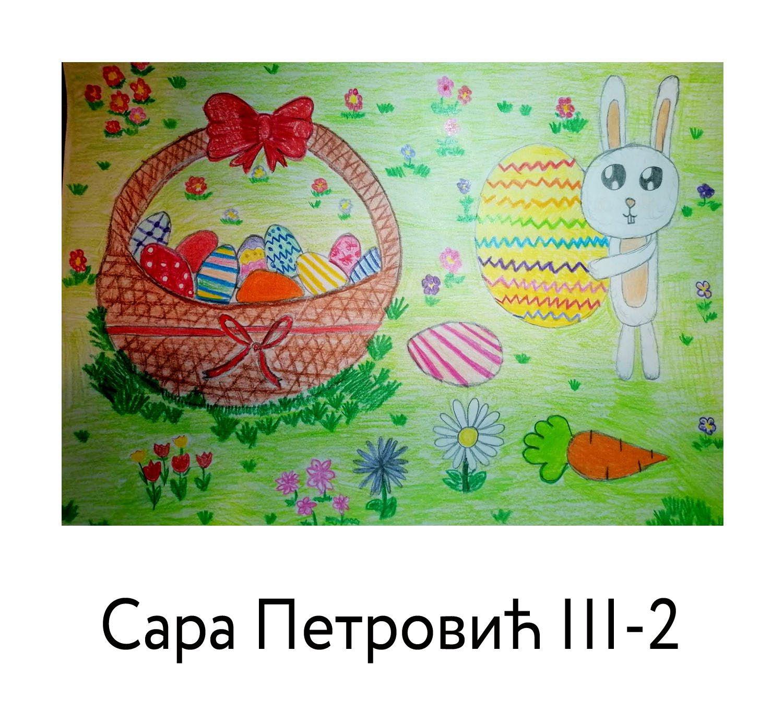 online_izlozba_vaskrs_2021-016